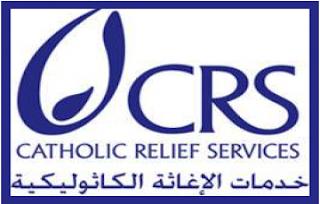 وظائف منظمات في السودان