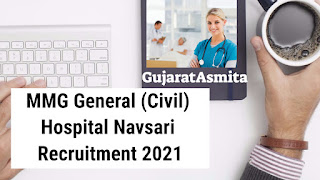 MMG General (Civil) Hospital Navsari Accountant Cum Data Assistant Recruitment 2021