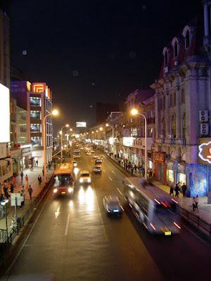 Night street in Wuhan