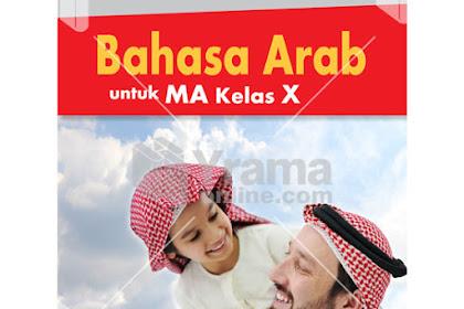 Bahasa Arab MA kelas X (Profesi dan Peraturan) المهنة والنظام