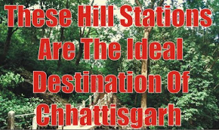 These Hill Stations Are The Ideal Destination Of Chhattisgarh