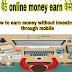 घर बैठे online money earn केसे करें।