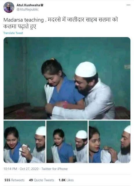 bangla bf
