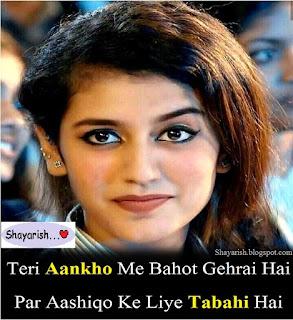 Shayari On Eyes Aankhein Shayari In Hindi Status On Eyes Eyes quotes shayari in hindi archives facebook image share. shayari on eyes aankhein shayari in