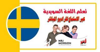 تعلم السويدية عبر الاستماع للراديو مباشرة - راديو NRJ 3
