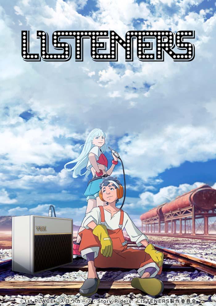Listeners anime