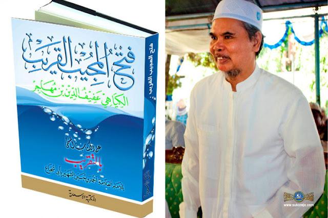 """Fathul Mujib alqarib, Kitab Karya Ulama NU """"KH Afifuddin Muhajir"""""""