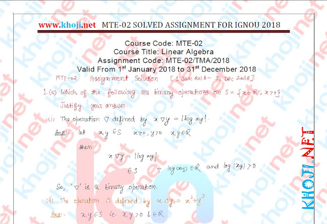 IGNOU MTE-02 Solved Assignment For 2018 Session