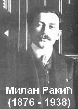 Милан Ракић | КОНДИР