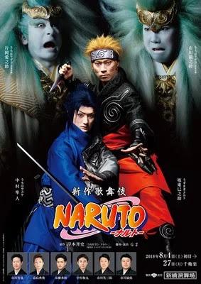 Naruto Kabuki