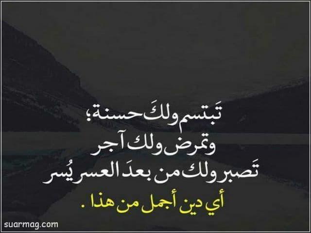 بوستات دينيه رائعه مكتوبه 14   religious written posts 14