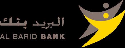 رقم هاتف البريد بنك المغرب الخط الساخن الموحد 2021