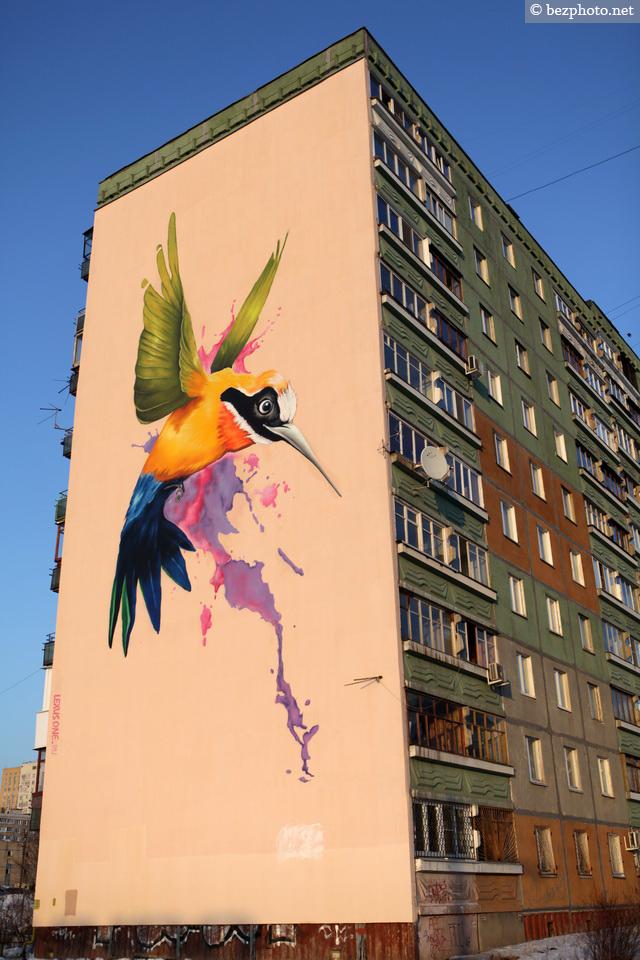 самое большое граффити