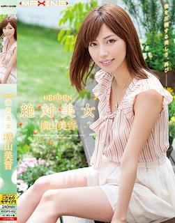 MXSPS-652 REBORN Absolute Beauty Miyuki Yokoyama