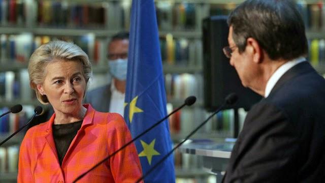 European Commission President Ursula von der Leyen hails Cyprus pandemic relief plan