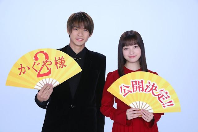 Kaguya-sama: Love is War tendrá segunda película live-action