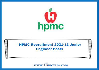 HPMC Recruitment 2021-12 Junior Engineer Posts