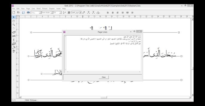 تحميل برنامج ms project 2010 كامل