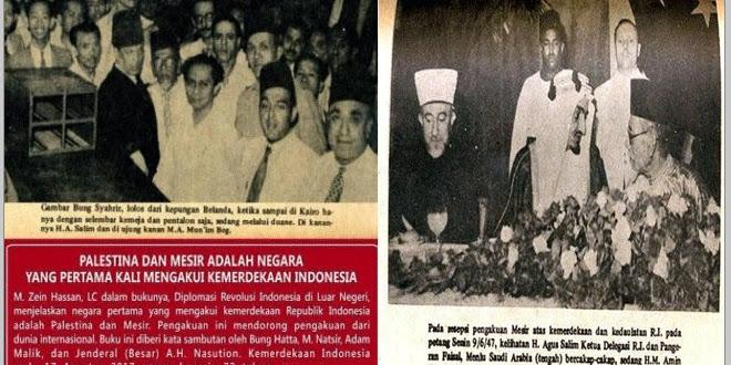 Kemerdekaan Indonesia, Berawal dari Mesir dan Palestina