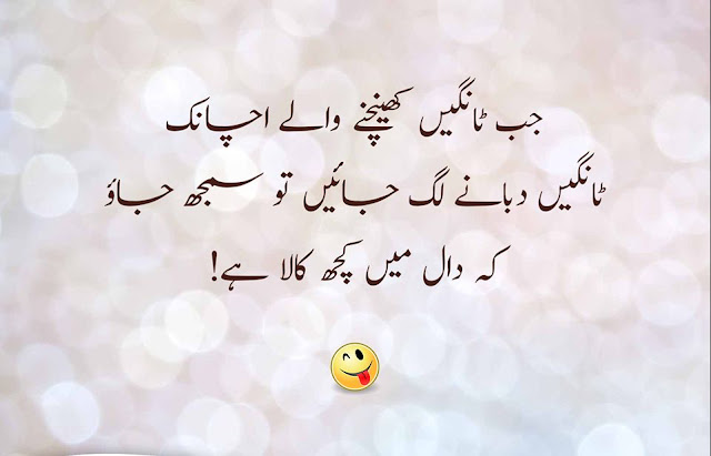 Quotes In Urdu Prepossessing 10 Urdu Quotes About Friends And Enemies