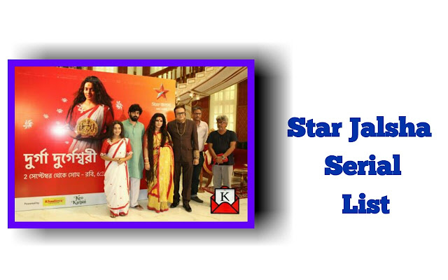 Star Jalsha Serial