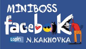 https://www.facebook.com/MINIBOSSKakhovka