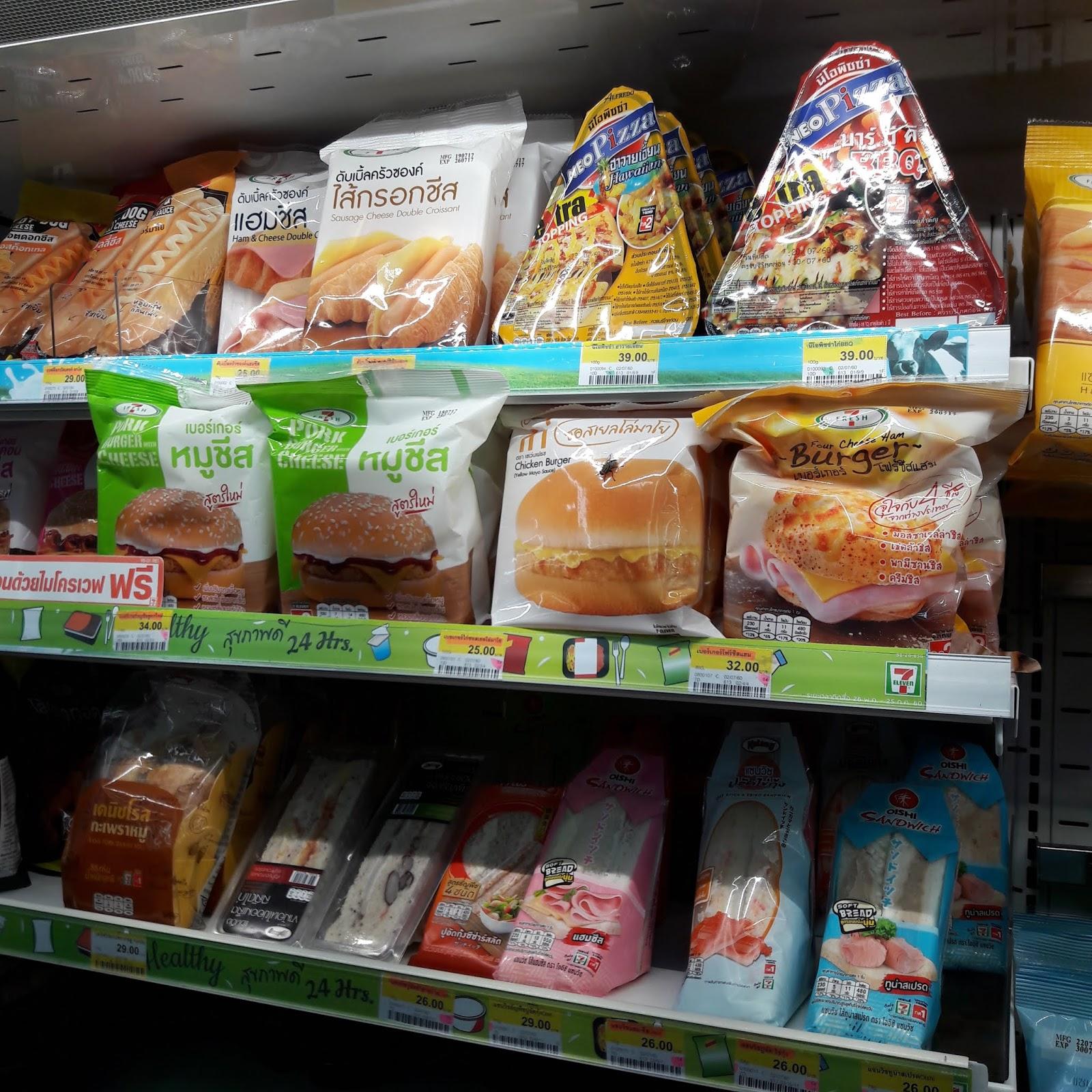 Diari Benny Makanan Ringan Yang Istimewa Di 7 11 Thailand Part I