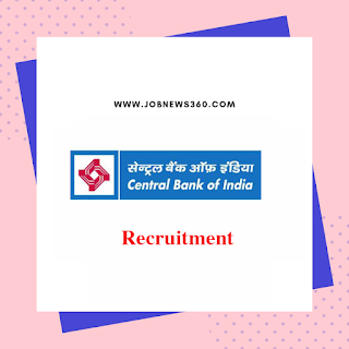 Central Bank of India Recruitment 2020 for Office Assistant