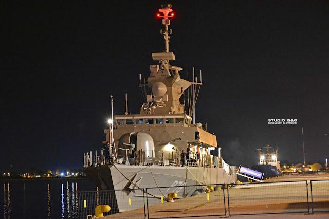 Πυραυλάκατος προηγμένης τεχνολογίας του Πολεμικού Ναυτικού στο Ναύπλιο