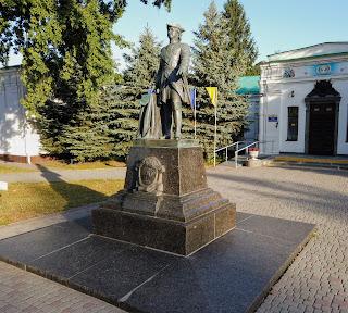 Полтава. Вул. Шведська Могила. Пам'ятник Петру I