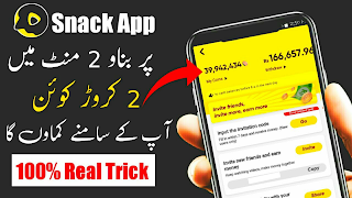 How To Earn Unlimited Coins And Money On Snack Video App