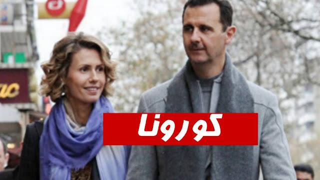 Syrie: le président Assad et son épouse Asma atteints du coronavirus