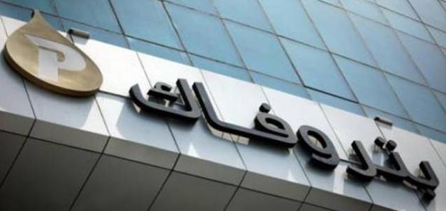 شركة بتروفاك للخدمات البتروليه في دبي تعلن عن وظائف 2019 للشباب جميع المؤهلات و مختلف التخصصات
