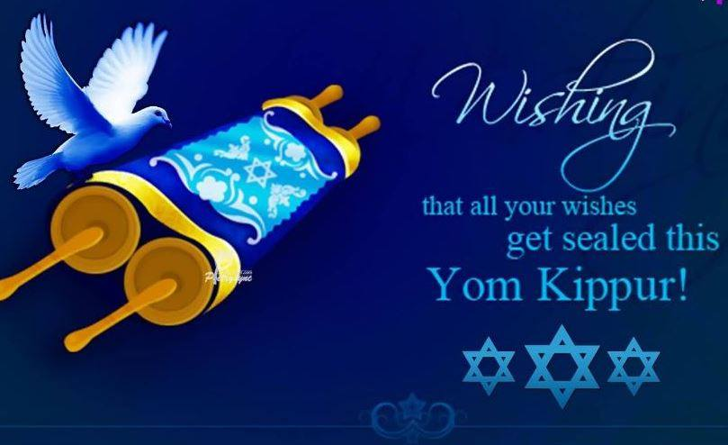 Yom Kippur Wishes Sweet Images