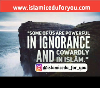 Free best Islamic quotes about life with images in english