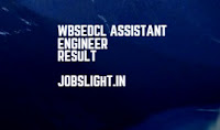 WBSEDCL Assistant Engineer Result 2017