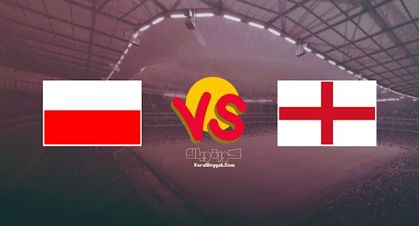 نتيجة مباراة بولندا وإنجلترا اليوم 8 سبتمبر 2021 في تصفيات أوروبا المؤهلة لكأس العالم 2022