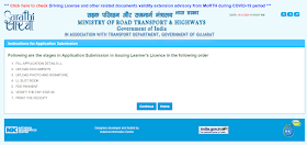 How To Get Driving Licence In Gujarat From Sarthi Parivahan