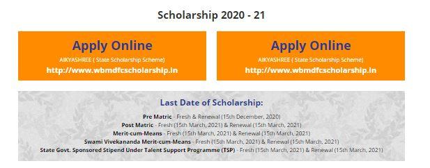 WB Scholarship 2021-22/ West Bengal post Metric scholarship 2021- West Bengal Metric Cum means Scholarship 202-Swami vivekananda scholarship 2021