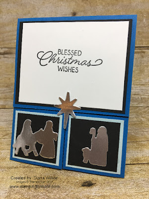 Double Dutch Door Flip Up Fold Card with Night in Bethlehem Bundle from Stampin'  Up! Created by Diana Wilson for Stamping to Share Meeting Swap.
