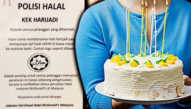 KTemoc Konsiders Have your halal cake and eat it too