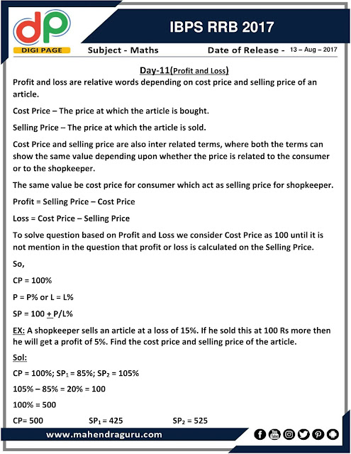 DP | Strategy Plan for IBPS RRB Day - 11 | 13 - August - 17