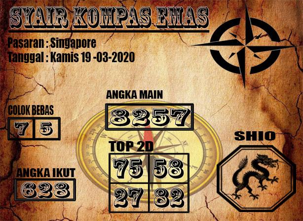 SYAIR SINGAPORE 19-03-2020