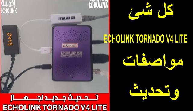 ECHOLINK TORNADO V4 LITE