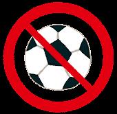 ボール遊び禁止マーク