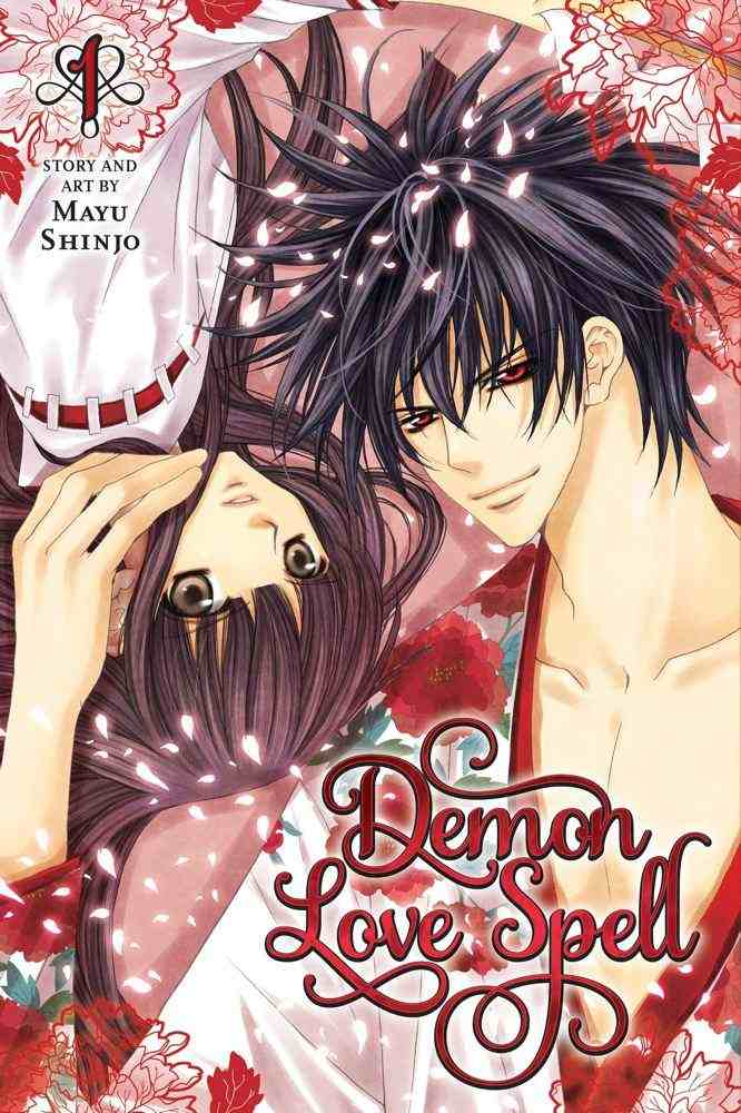 Book Goggles: Manga Review: Demon Love Spell Vol 1 by Mayu Shinjo