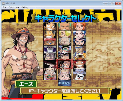 One Piece Grand Battle 2 PS1 ISO