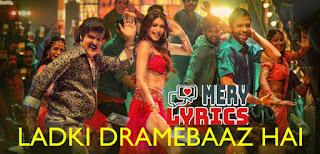 Larki Dramebaaz Hai Lyrics Mohsin Shaikh