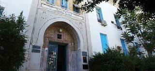 """رسميا.. تونس : تقديم العطلة الربيعية بالمدارس والمعاهد بسبب """"كورونا"""""""