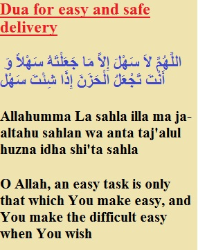 dua for easy and safe delivery